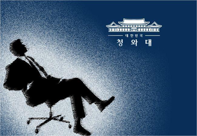 [뒤끝작렬]정권 바뀌면 불거지는 기관장 사퇴압력 논란의 교훈