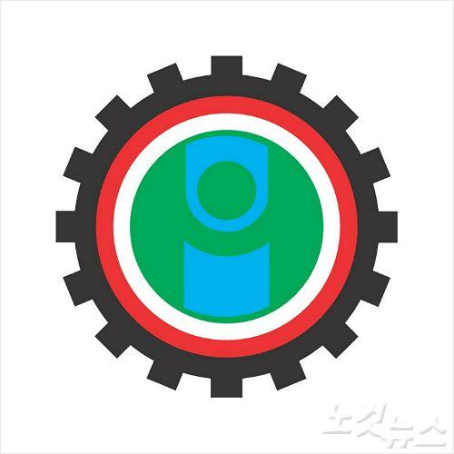 부산항운노조 '한국노총 탈퇴'의결…5월 결론