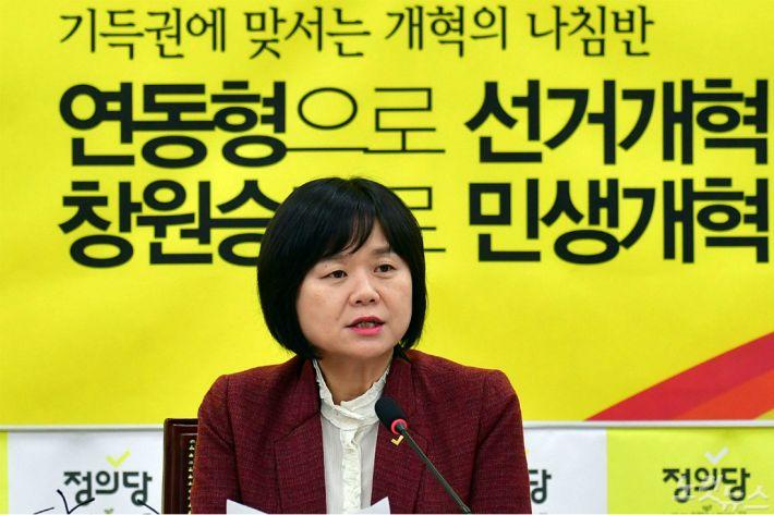 '놀부심보','염치포기'…정의당, 한국당 맹비난하는 이유