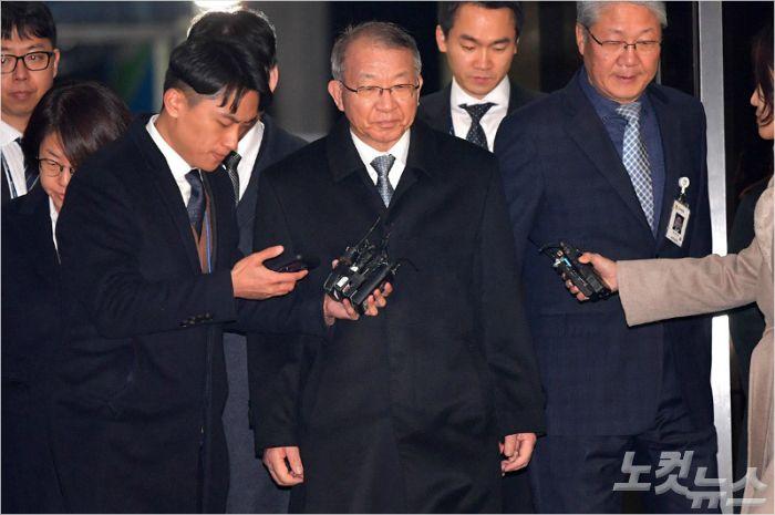 사법농단 수사 과정서 드러난 법원의 '민낯'