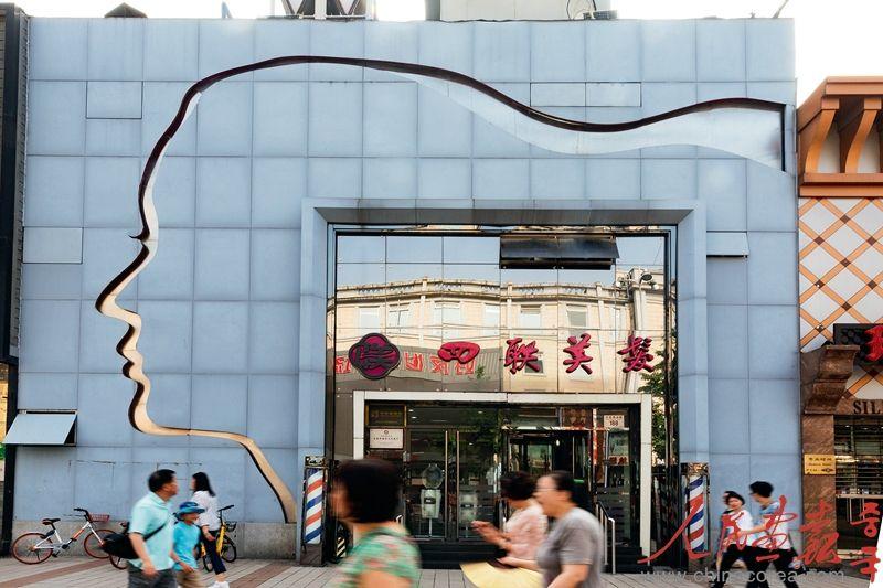 중국판 생활의달인 국영 미용실 '쓰롄메이파' 이야기