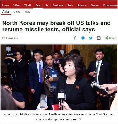 """BBC """"北최선희 '미국 깡패 같다'고 말했다"""""""