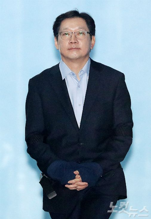 김경수 '항소심' 시작…보석은 어떻게 될까?