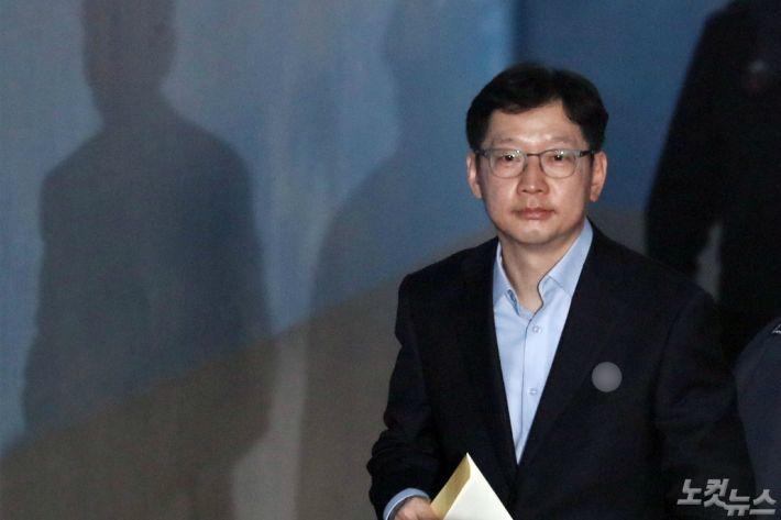 김경수 2심 재판부, 'A4 4장 분량' 입장표명 이유는?