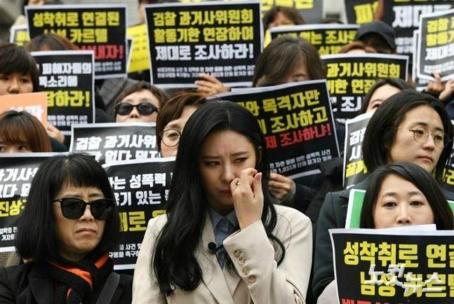 [논평]김학의·장자연 사건 조사, 공정사회의 출발점이다