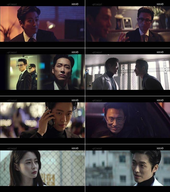 KBS '닥터 프리즈너', 방송 이틀 만에 시청률 14.1% 기록