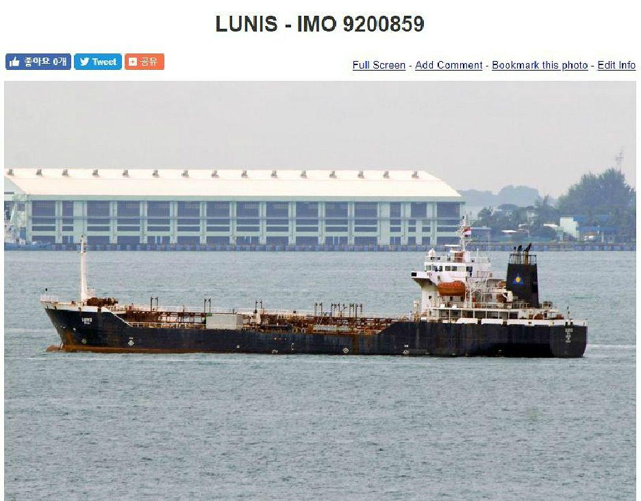 미국의 北제재 주의보에 한국 선박이…왜?