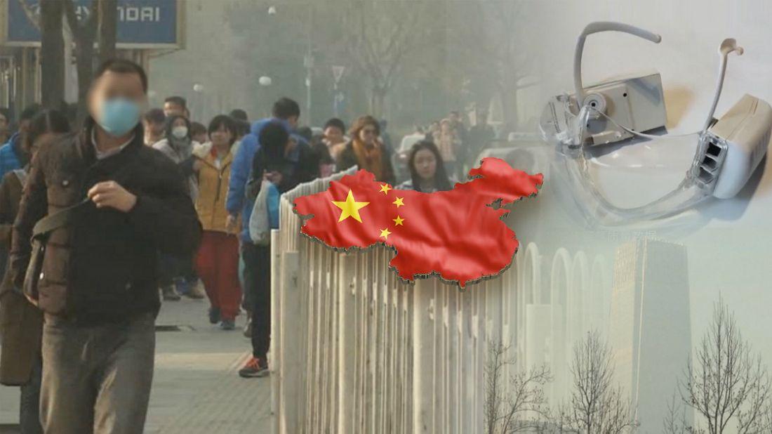 1~2월 中 공기 1년전보다 훨씬 악화…베이징 등 수도권은 더 심각