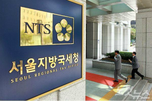 국세청, 탈세혐의 유흥업소 21곳 세무조사 실시