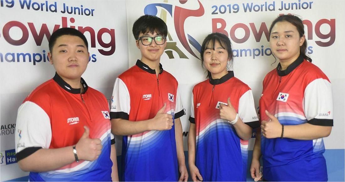 韓 남녀 볼링, 세계주니어선수권 초대 챔피언 등극