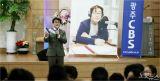 찬양의 꽃다발 공개방송, '찬양과 간증이 있는 음악회'