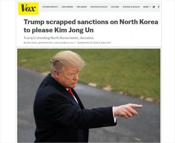 """트럼프 """"김 위원장, 난 저들과 생각이 달라"""""""