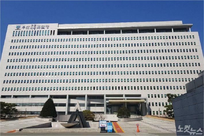 부산항운노조 모 지부장 실종…검찰 수사 차질 빚나?