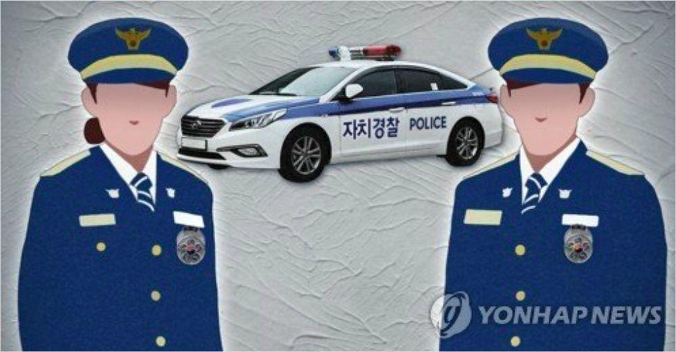 """김부겸 """"자치경찰제, 이중 삼중의 안전장치해"""""""