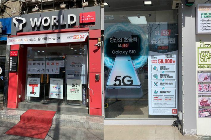 [홍기자의 쏘왓] 5G 쓰려면 '5G용단말기+요금제=15만원' 비싸진 통신비