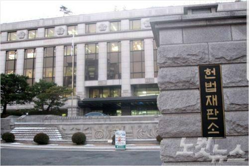 헌재, 오늘 '낙태죄' 위헌 여부 결정한다
