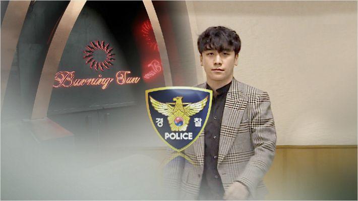 '카톡방 불법촬영' 수사는 마무리, 버닝썬 잔가지 치는 경찰