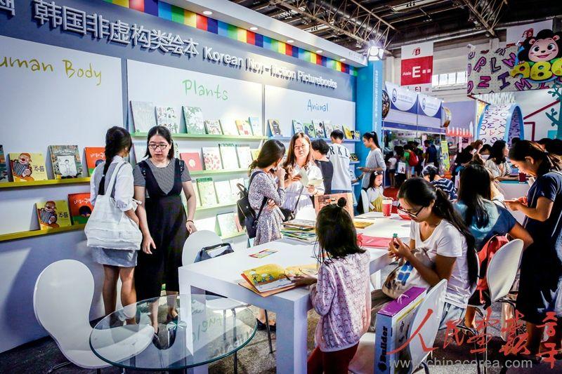 중국, 한국 웹툰·아동도서에 흠뻑 빠지다