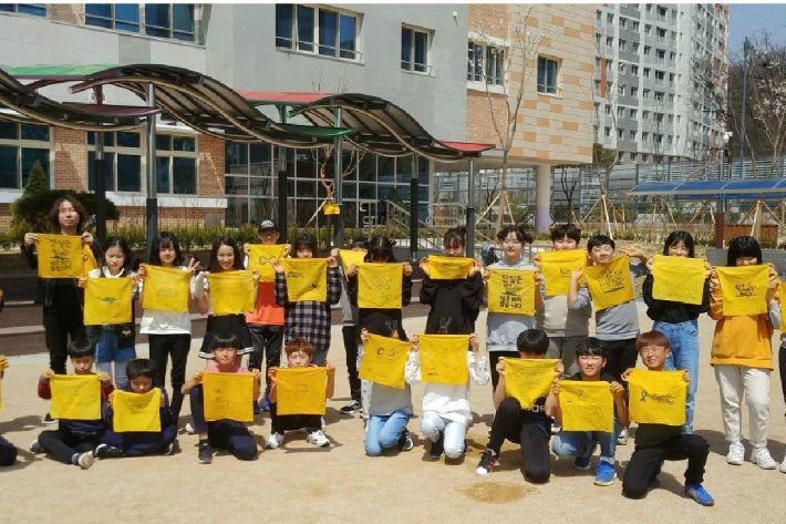세월호 참사 5주년, 강원지역 각급 학교 추모 행사 잇따라