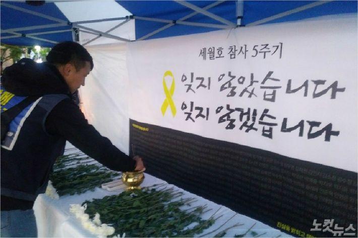 """""""5년째 넋을 기린다"""" 세월호 5주기 경남 곳곳 추모 발길"""
