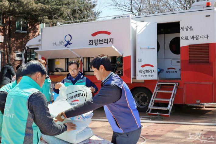 현대기아차, '강원산불' 피해 지역 위해 임직원 '여행' 보낸다