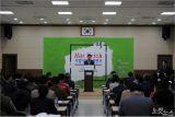충북 테크노파크, 기업지원 종합 컨퍼런스 개최