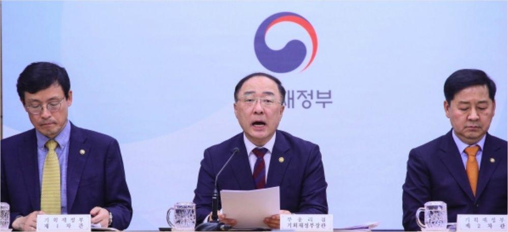 """""""6조 7천억 추경으론 경기 하강 막기 어려워"""""""