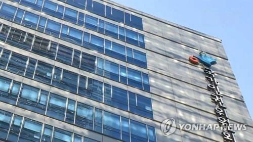인권위의 '그룹홈 종사자 차별 금지' 권고를 환영하며