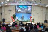 순복음춘천교회 부설 혜민사랑의 집 창립 16주년 기념예배