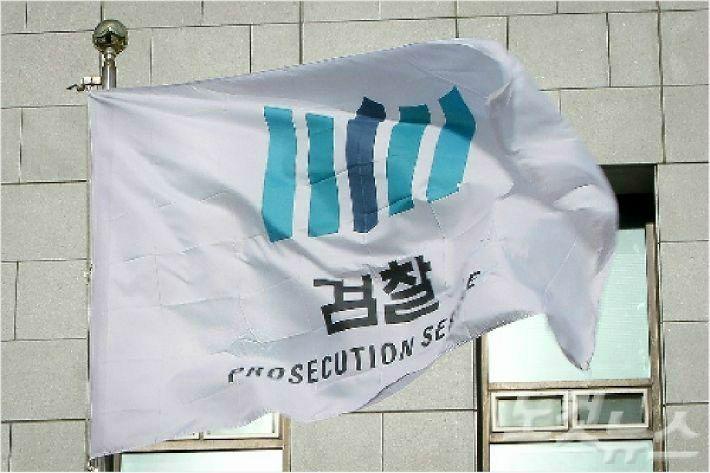 '검찰 피의자 신문조서' 논란, 14년 만에 위헌법률심판대 오를까