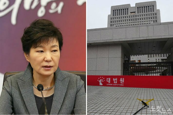 """""""박근혜, '강제징용 판결 개망신 안되게 하라' 지시"""""""