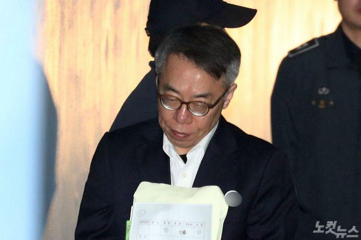 법원, '사법농단' 임종헌 구속 연장…추가 영장 발부