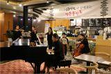 포항지역 CBMC, 작은음악회 개최