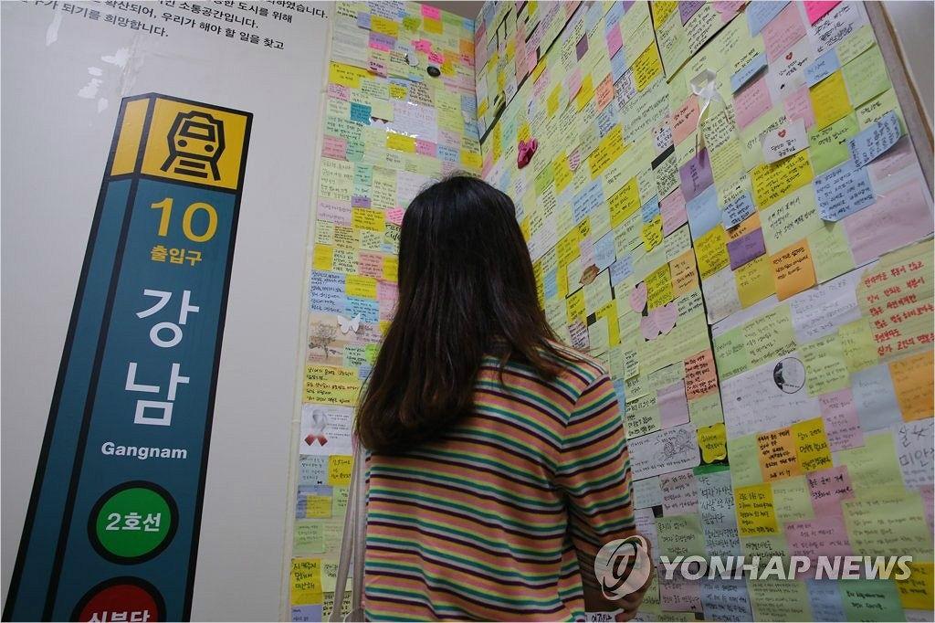 """이수정 """"강남역 사건 3주기, 여성들 '여전히' 시위하는 이유"""""""