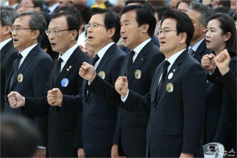 '임을 위한 행진곡' 제창한 황교안-격렬한 반대 속  5·18 기념식 참석
