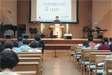 기쁨의교회, 재팬빌립보교회 개척예배 드려