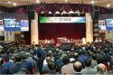 기하성 총회, 연금재단 해산 건의
