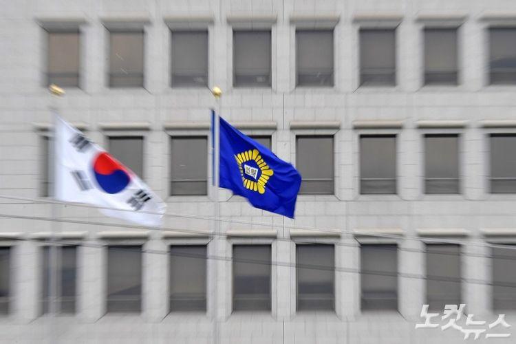 """청와대行 판사에 법원 '탄식'…""""사법농단 반성 없나"""""""
