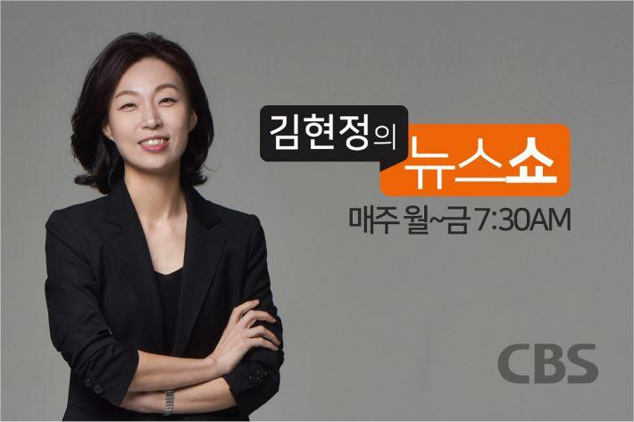 """[탐정 손수호] """"실종된 송혜희 좀 찾아주세요!"""""""