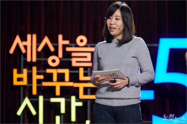 1000억 투자 유치 '마켓컬리' 김슬아 대표, 세바시 강연에서 창업 스토리 풀어내 화제