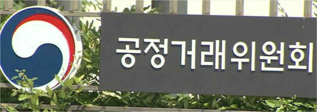 협성건설, 하도급업체에 '갑질'…미분양아파트 강매