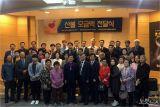 기독교대한감리회 동부연회, '산불피해돕기 모금' 3억 7천여만원