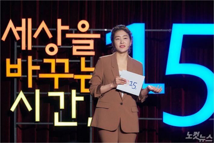 배우 박진희, 세바시 강연에서 행복을 지키며 환경 보호에도 앞장서는 법 대공개