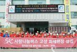 (사)NCMN '5K사랑나눔버스' 고성 산불피해지역 지원