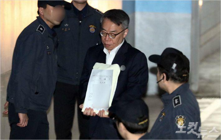 임종헌 재판부 기피신청에 공판 무산…심리 또 지연