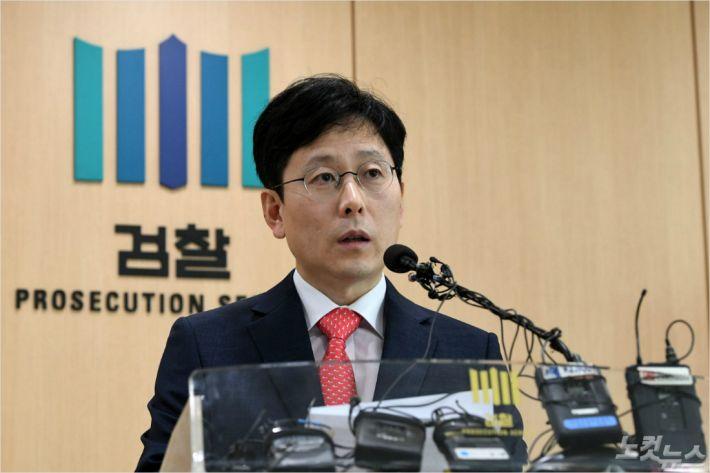 """'김학의 사건' 파생 의혹들…""""공소시효에 가로막혔다"""""""