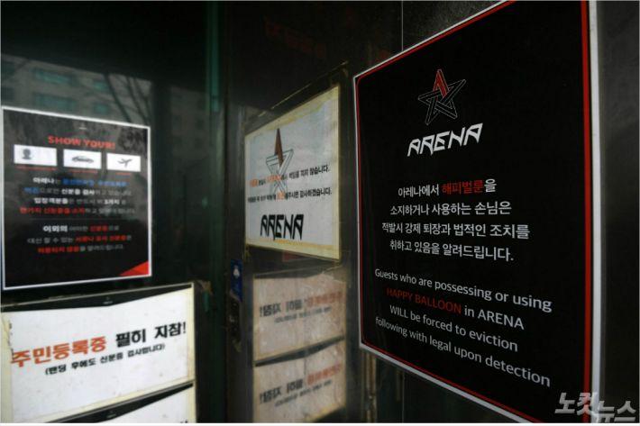 '162억 탈세' 아레나 실소유주, 42억 규모 추가탈세 확인