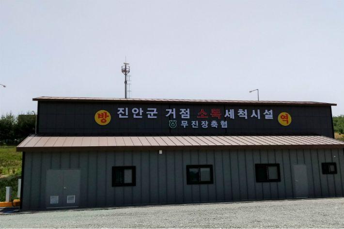 진안군, 아프리카돼지열병(ASF) 차단 총력