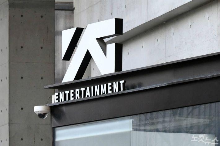 YG는 왜 '약국' 오명을 벗지 못하나