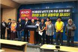 현대重 주총 무효 소송 '속도'…원·하청 노조 공동투쟁